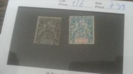 LOT 236201 TIMBRE DE COLONIE INDE NEUF* N�5/6 VALEUR 31 EUROS