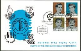 Israel MC - 1982, Michel/Philex No. : 910/911/914/915 - MNH - *** - Maximum Card - Cartes-maximum