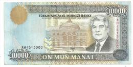 Turkmenistan 10000 Manat 1996 - Turkmenistan