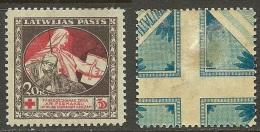 LETTLAND Latvia 1920 Michel 51 Y * - Croix-Rouge
