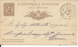 CPC5-83.1 -INTERO POSTALE - C5 - CARTOLINA UMBERTO PRIMO MILL. 1883 - VIAGGIATA DA PIACENZA A ROMA - 1878-00 Umberto I