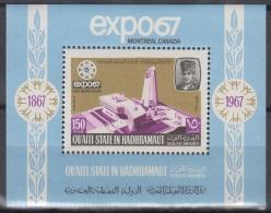 Sheet II, Quaiti MI BL13A Montreal Expo 67 - Other International Fairs