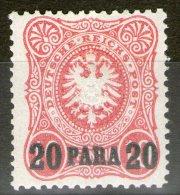 LEVANT (bureaux Allemands): N°2 ** (réimpression, Signé) - Cote 100€ - - Offices: Turkish Empire