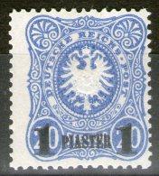LEVANT (bureaux Allemands): N°3 ** (réimpression, Signé) - Cote 100€ - - Offices: Turkish Empire