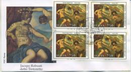ITALIA - FDC ROMA 1994 -  TINTORETTO - ARTE - QUARTINA - ANNULLO  ROMA - 6. 1946-.. Repubblica
