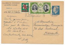 MONACO => Entier postal => CP 12F RAINIER III - avec affranchissement compl�mentaire, 1960