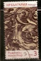 BULGARIE    N°  2066 OBLITERE - Gebraucht