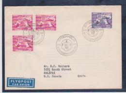 Sweden Scott # 623-625 Registed FDC 1963 Wheat Emblem - FDC
