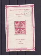 BLOK NR 1 RECOURCI (10,6 Cmx17,cm  Blok * ) (    Timbre **) Cote 1100 €=4 Fois Le Timbre) - Blocs & Feuillets
