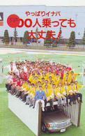 Télécarte JAPON VOBITURE MERCEDES BENZ (382) Phonecard JAPAN *  Telefonkarte Japan * GERMANY *  DEUTSCHLAND - Cars