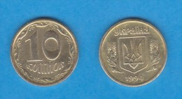 UCRANIA  10  KOPIYOK  1.994  Latón  KM#1.1   XF/EBC     DL-11.118 - Ucrania