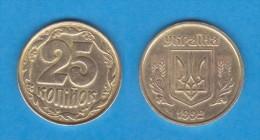 UCRANIA  25  KOPIYOK  1.992  Latón  KM#2.1   VF/MBC     DL-11.119 - Ucrania