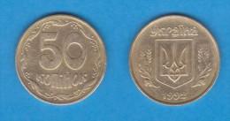 UCRANIA  50  KOPIYOK  1.992  Latón  KM#3   VF/MBC     DL-11.120 - Ucrania