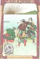 Fabels De La FONTAINE - Fables PUB Elixir De Kempenaar Nr 1 To 12 Chromos Serie Complete Japan Japon Chine ART Nouveau - Animaux
