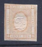 Italy, Scott # P1 Mint Hinged Newspaper Stamp, 1862 - 1861-78 Victor Emmanuel II.