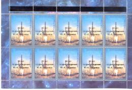 2014.  Transnistria, 80th Birth Anniversary Of Y. Gagarin, OP Of Bronze Paint, Sheetlet, Mint/** - Raumfahrt