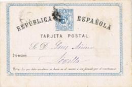 9794. Entero Postal MURCIA 1875. Alfonso XII - 1850-1931