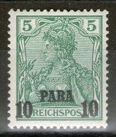 LEVANT (bureaux Allemands): N°23 * (infime)  - Cote 20€ - - Offices: Turkish Empire