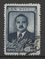 (O) Russia - USSR (1948) Yv. 1221 - Oblitérés