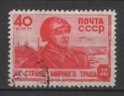 (O) Russia - USSR (1949) Yv. 1322 - Oblitérés