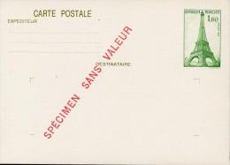 FRANCE Y&T Entier - Carte-postale - Tour Eiffel - Spécimen ** Spe - Biglietto Postale