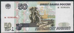 RUSSIA  P269a   50   RUBLES    1997     VF     Original ,  NO Microprinted Date ! - Russie