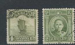 China 1926/31 Lot Mi.- Nr. 193, 236 Gest. O - 1912-1949 República