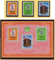 1984 Postal Museum Stamps & S/s Confucius SYS Motorbike Motorcycle Postman Famous - Motorbikes