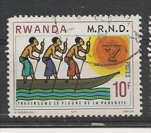 RWANDA 878 Used Gest Obl - Rwanda