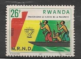 RWANDA 879 Used Gest Obl - Rwanda