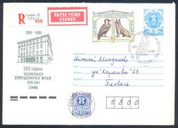 Bulgaria 1989 Registered Expres PS Cover Fauna Eagle Adler: Lesser Spotted Eagle (Aquila Pomarina) Eurasian Lynx - Adler & Greifvögel