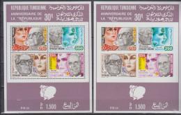 TUNISIE     1987            BF       N°   22 + 22a     COTE    10 € 50 - Tunisie (1956-...)