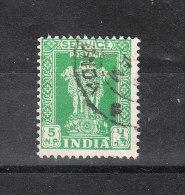 India   -    1957.   Colonna Asoka. Asoka Column. - Archeologia