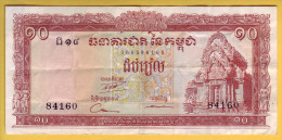 CAMBODGE - Billet De 10 Riels. 1962-75. Pick: 11c. SUP+ - Cambodia