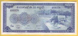 CAMBODGE - Billet De 100 Riels. 1956-72. Pick: 13b . NEUF - Cambodia