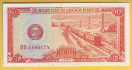CAMBODGE - Billet De 0,5 Riel. 1979. Pick: 27a . NEUF - Cambodia