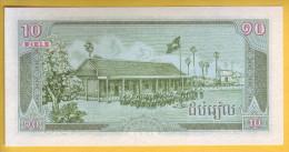 CAMBODGE - Billet De 10 Riels. 1987. Pick: 34 . NEUF - Cambodia