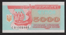 "UKRAINE 5000 Karbovantsiv 1995  ""Viking Brothers"" Coupons Issue  P#93b SERIAL# CB   UNC - Ukraine"