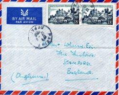 FRANCE. N°1040 De 1955 Sur Enveloppe Ayant Circulé. Uzerche. - France