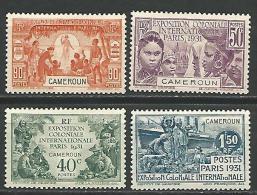CAMEROUN EXPO 1931  N� 148 * TB