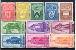 Portraits Du Sénat I, Princes, Armoiries, 737 / 747**, Cote 48 €, - Belgique