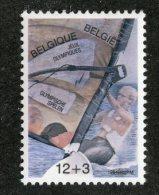 7765x   Belgium 1984  Scott #B1030**  Offers Welcome! - Ongebruikt