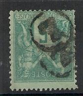 SAGE JOUR DE L 'AN : 7 Dans Un Cercle. 2 Frappes ! - 1876-1898 Sage (Type II)