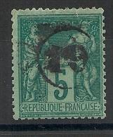 SAGE JOUR DE L ´AN : 19 Dans Un Cercle. - 1876-1898 Sage (Tipo II)