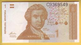 CROATIE - Lot De 3 Billets De 1 Dinar. 8-10-91. Pick: 16. NEUF - Croatia