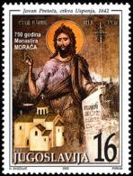 Yugoslavia - 2002 - ( Moraca Monastery, 750th Anniv. ) - MNH (**) - 1992-2003 Repubblica Federale Di Jugoslavia