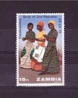 ZAMBIA  1973 Odd Value Yvert Cat. N° 114  Mint Never Hinged ** - Zambia (1965-...)