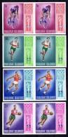 MALDIVE ISL / MALDIVES 1968 MEXICO OLYMPICS In PAIRS MNH CYCLING, BASKETBALL - Summer 1968: Mexico City