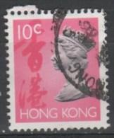 N° 683 O Y&T 1992 Elizabeth II - Hong Kong (...-1997)