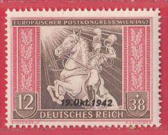MiNr.825 Xx Deutschland Deutsches Reich - Deutschland